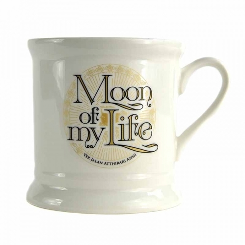 Kubek 3D ceramiczny Game Of Thrones - Moon of my Life